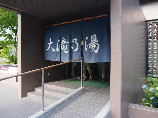 20130721・群馬9-02