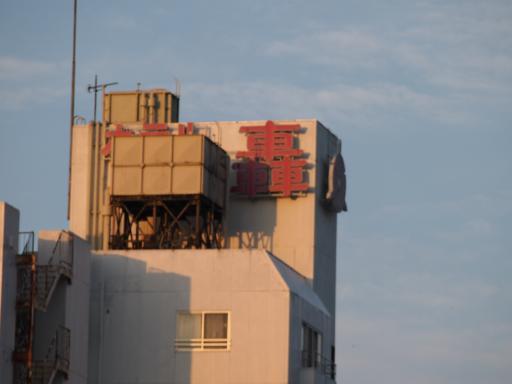 20130721・群馬ネオン04・伊香保