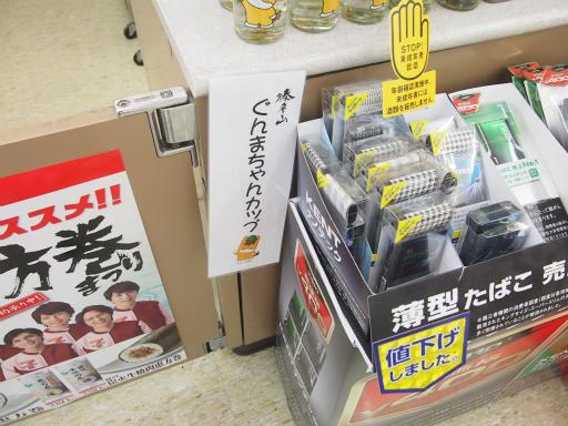 20130721・群馬ビミョー14・倉渕