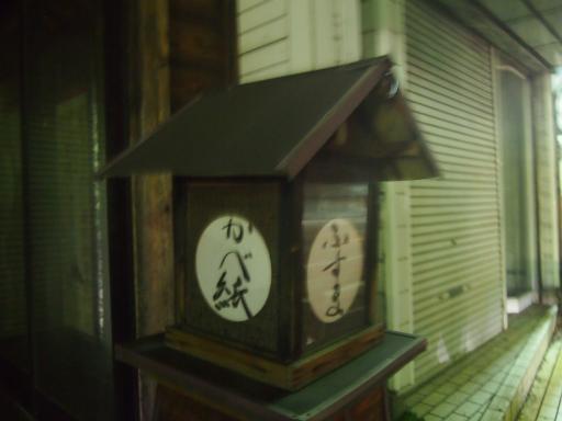 20130804・花火ネオン3