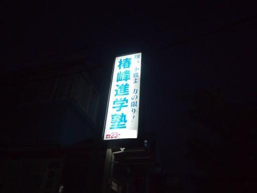 20130804・花火ネオン1