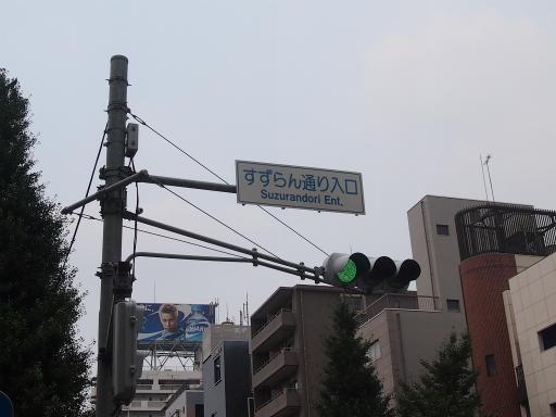 20130811・阿佐ヶ谷七夕空09