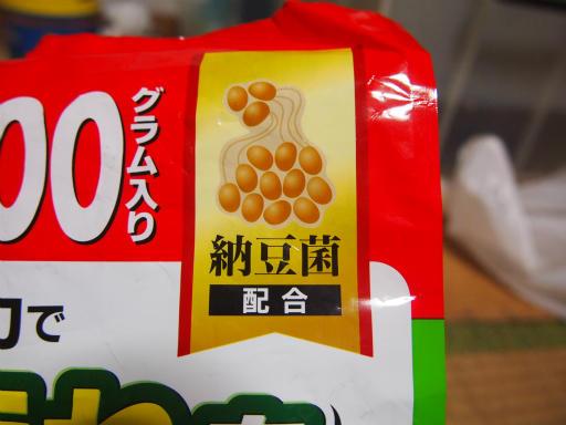 20130812・納豆菌のえさ10