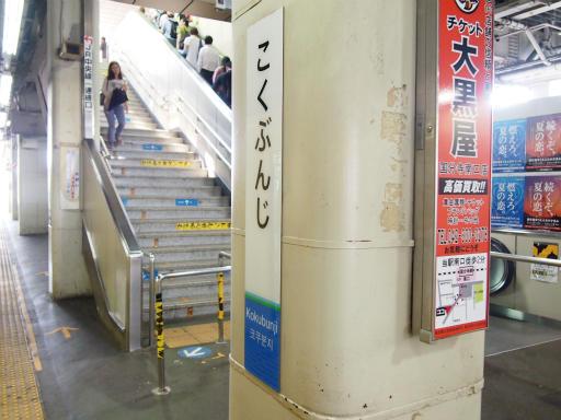 20130811・阿佐ヶ谷七夕駅1-05