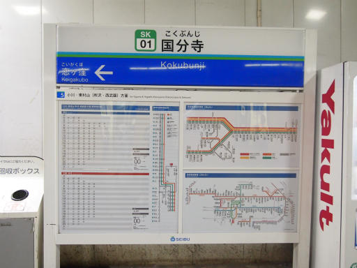 20130811・阿佐ヶ谷七夕駅1-03