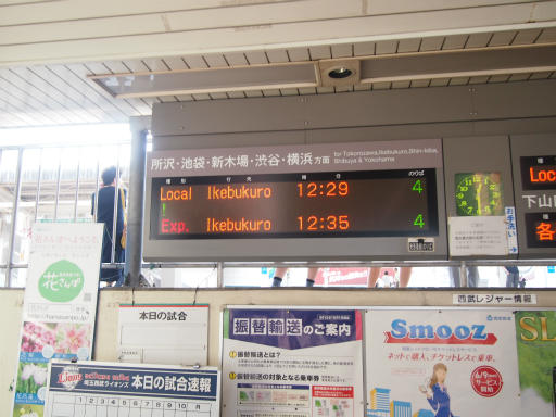 20130811・阿佐ヶ谷七夕駅1-01