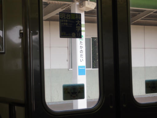 20130811・阿佐ヶ谷七夕駅1-02