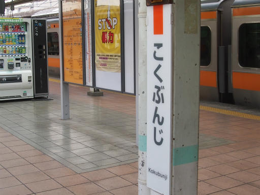20130811・阿佐ヶ谷七夕駅1-12