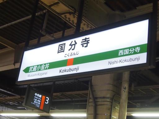 20130811・阿佐ヶ谷七夕駅1-11
