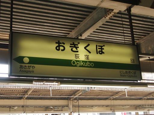 20130811・阿佐ヶ谷七夕駅1-18