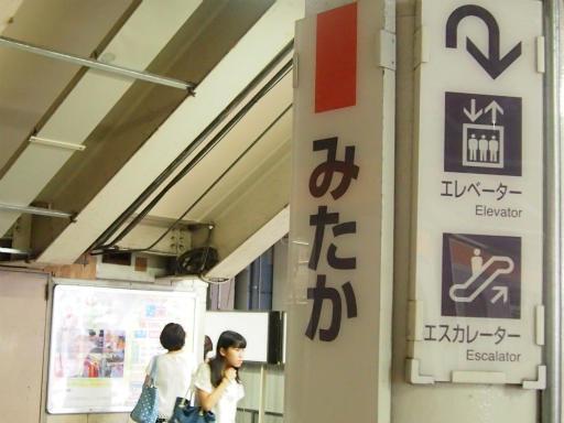 20130811・阿佐ヶ谷七夕駅1-15