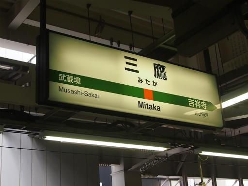 20130811・阿佐ヶ谷七夕駅1-13