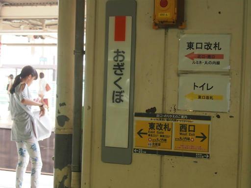 20130811・阿佐ヶ谷七夕駅1-19
