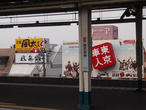 20130811・阿佐ヶ谷七夕祭1-05