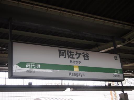 20130811・阿佐ヶ谷七夕祭1-02