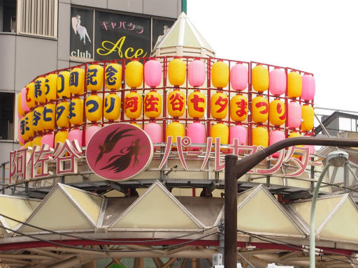 20130811・阿佐ヶ谷七夕祭1-12