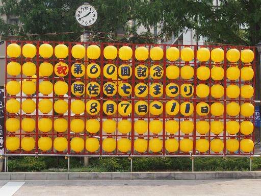 20130811・阿佐ヶ谷七夕祭1-10