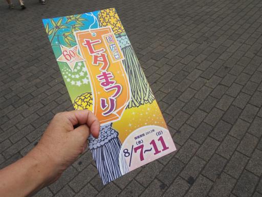 20130811・阿佐ヶ谷七夕祭1-13