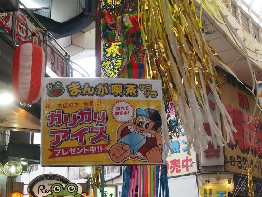 20130811・阿佐ヶ谷七夕祭1-21