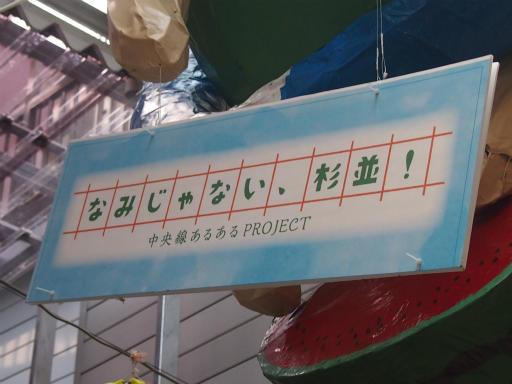 20130811・阿佐ヶ谷七夕祭2-13