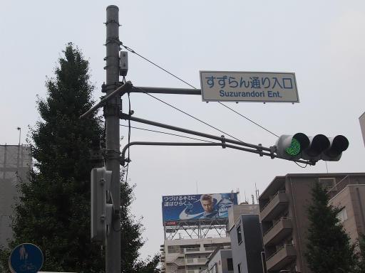 20130811・阿佐ヶ谷七夕祭4-07