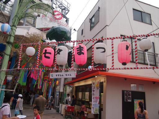 20130811・阿佐ヶ谷七夕祭4-16