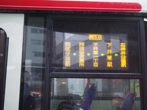 20130811・阿佐ヶ谷七夕駅2-02