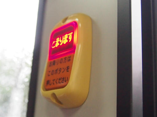 20130811・阿佐ヶ谷七夕駅2-04
