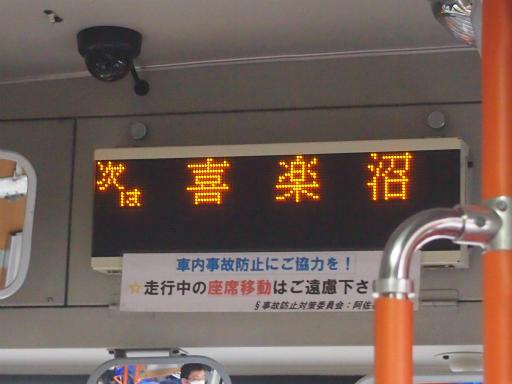20130811・阿佐ヶ谷七夕駅2-03