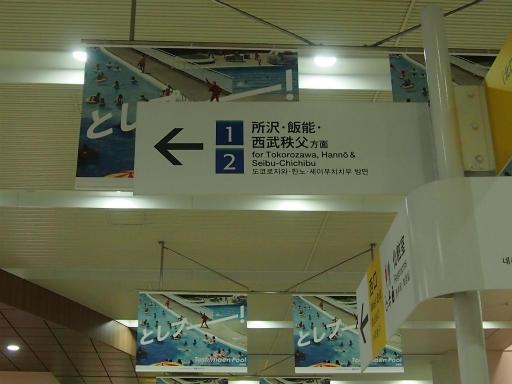 20130811・阿佐ヶ谷七夕駅2-11