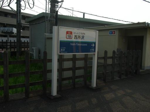 20130811・阿佐ヶ谷七夕駅2-17