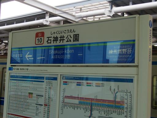 20130811・阿佐ヶ谷七夕駅2-14