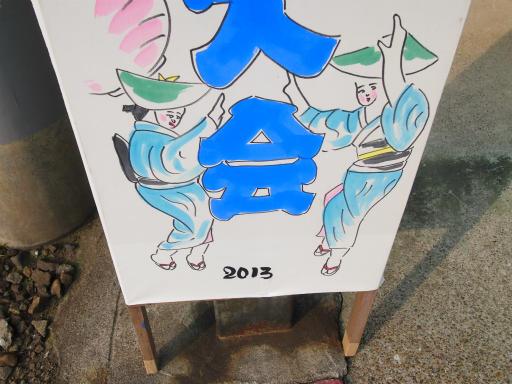20130811・阿佐ヶ谷七夕駅2-23