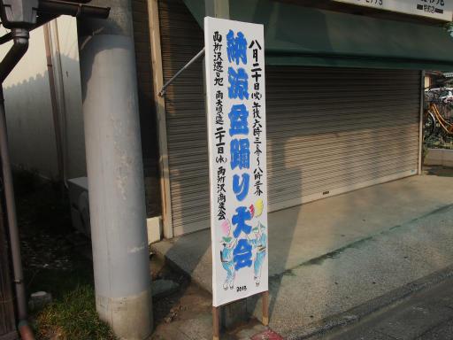 20130811・阿佐ヶ谷七夕駅2-22