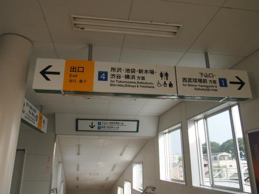 20130811・阿佐ヶ谷七夕駅2-20