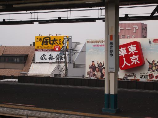20130811・阿佐ヶ谷七夕ネオン02・阿佐ヶ谷