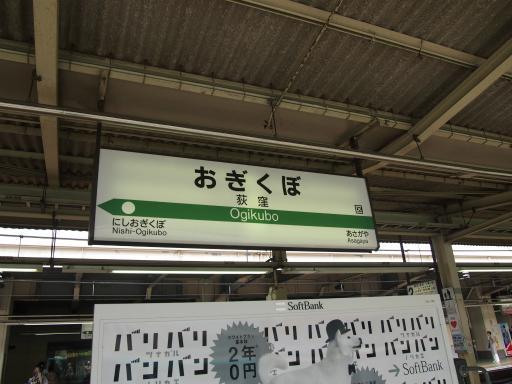 20130811・阿佐ヶ谷七夕ネオン01・荻窪