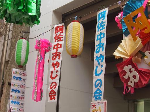 20130811・阿佐ヶ谷七夕ネオン11