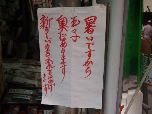 20130811・阿佐ヶ谷七夕ネオン08