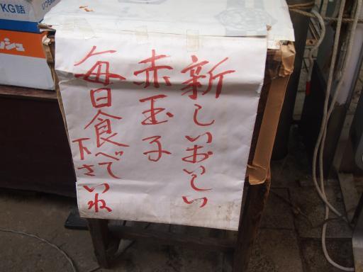 20130811・阿佐ヶ谷七夕ネオン07
