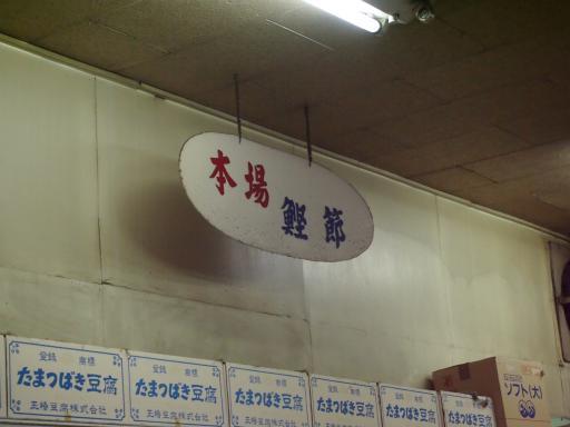 20130811・阿佐ヶ谷七夕ネオン16