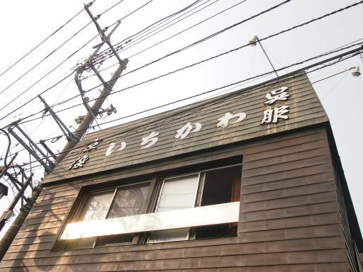 20130811・阿佐ヶ谷七夕ネオン22