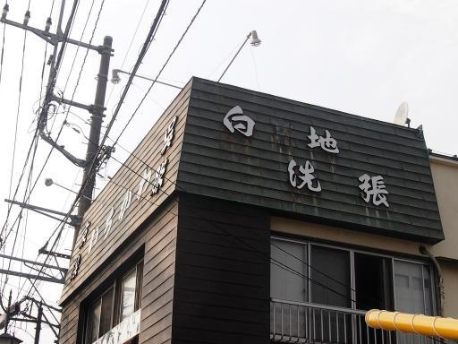 20130811・阿佐ヶ谷七夕ネオン21
