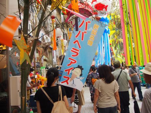 20130811・阿佐ヶ谷七夕ネオン20