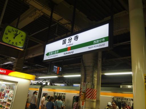 20130811・阿佐ヶ谷七夕鉄04・国分寺