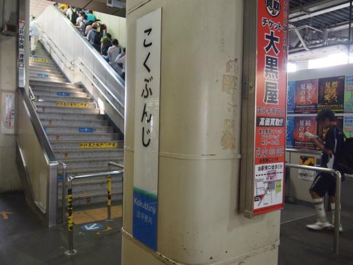 20130811・阿佐ヶ谷七夕鉄03・国分寺
