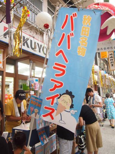 20130811・阿佐ヶ谷七夕ビミョー05
