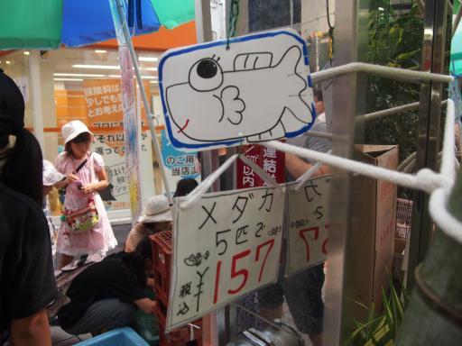 20130811・阿佐ヶ谷七夕ビミョー07