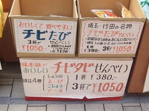 20130811・阿佐ヶ谷七夕ビミョー17