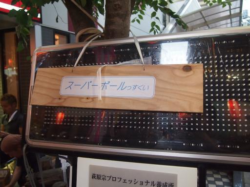 20130811・阿佐ヶ谷七夕ビミョー16